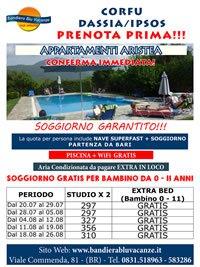 OFFERTA PRENOTA PRIMA CORFU - DASSIA/IPSOS: APPARTAMENTI ARISTEA