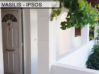 Bandiera Blu Vasilis - Ipsos