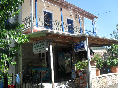 KAVVADAS Apartments