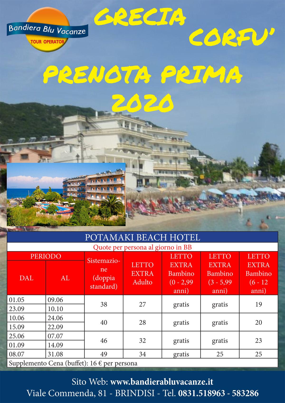 Corfù - Hotel Potamaki - Prenota Prima