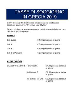 TASSE DI SOGGIORNO IN GRECIA